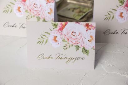 Kremowe, kwiatowe Winietki Ślubne ze złoceniami i z bukietem pastelowych kwiatów