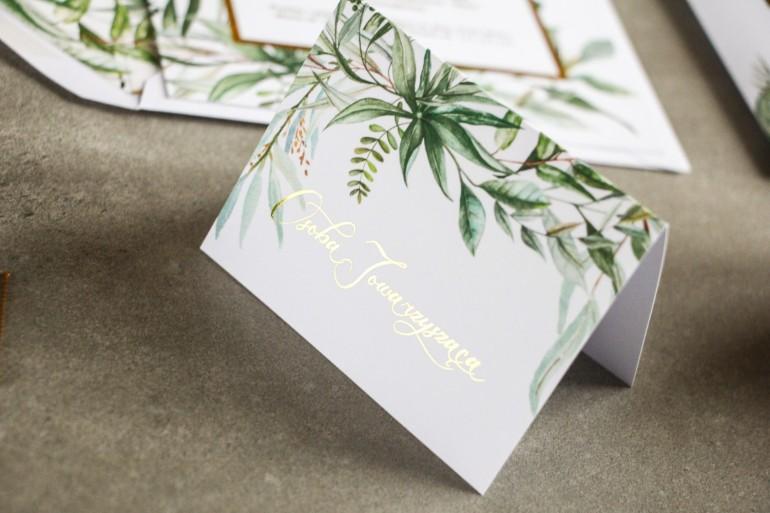Winietki ślubne ze złoceniem w stylu Glamour. Botaniczny motyw Greenery